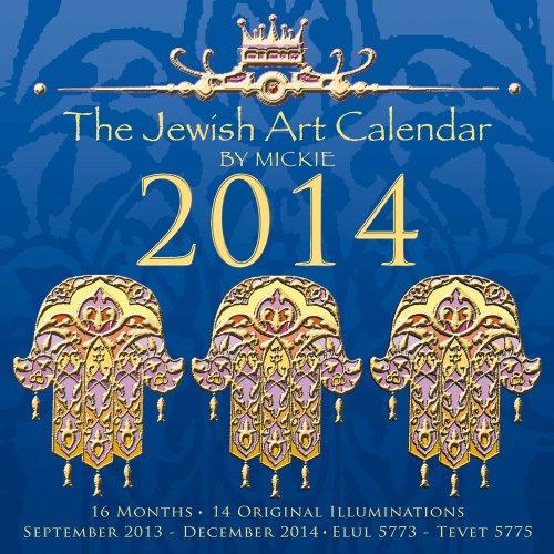 2014 Jewish Art Calendar by Mickie 16 Month Wall