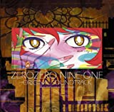 009-1 Original Sound Track