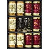 アサヒ 吾妻橋麦酒 缶ビールセット CRF-3