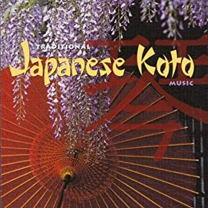 Japan Koto Music Mp3 Free Download by MP3CLEM.com