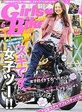 GirlsBiker (ガールズバイカー) 2013年 06月号 [雑誌]