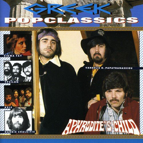 greek-pop-classics