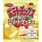 湖池屋 ポテトチップス 苺のショートケーキ味 60g×12袋