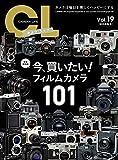 カメラ・ライフ Vol.19 (玄光社ムック)