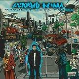 KENSHO KUMA / PROJEKT LIFE FORCE