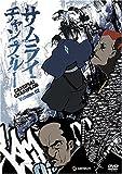 Samurai Champloo: Volume 2 (ep.5-8)