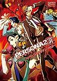 ペルソナ2罪 コミックアンソロジー (IDコミックス DNAメディアコミックス)