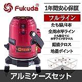 FUKUDA フクダ 360℃ フルライン レーザー墨出し器 EK-436P 標準セット【アルミケース】