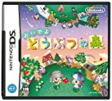 Animal Crossing: Wild World [Japan Import]