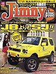 jimny plus (ジムニー・プラス) 2009年 01月号 [雑誌]