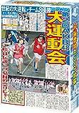 �yAmazon.co.jp�E�����V���b�v����z��2�� AKB48��^����&��2�� AKB48�O���[�v �h���t�g��c [Blu-ray]