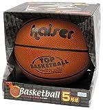 PVCバスケットボール5号