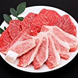 神戸牛 焼肉 セット 極上カルビ&モモ 計800g ランキングお取り寄せ