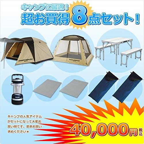 山善(YAMAZEN) キャンパーズコレクション お買い得キャンプ8点セット(テント&スクリーン+ランタン+寝袋2個+マット2個+テーブル) CSET-1130B