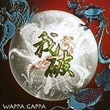 Gappa by Wappa Gappa (2013-05-03)