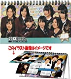 SKE48 2013年度版セパレートカレンダー