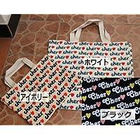 【cher】 ROMAN BAG rm-ck002 シェルエコバッグS M Lサイズ