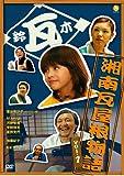 �������ʪ�� Vol.1 [DVD]