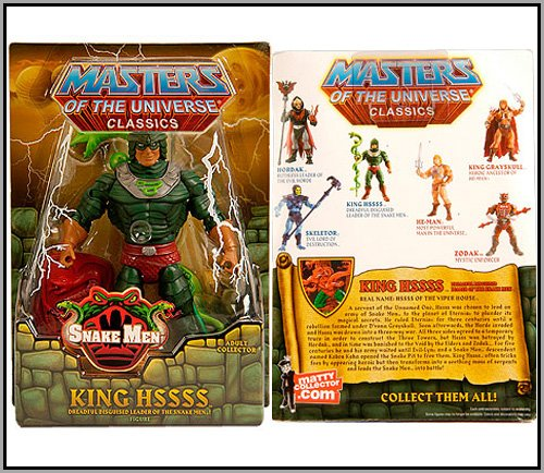 Buy Low Price Mattel Masters of the Universe Classics MOTU King HSSSS Action Figure (B004SCMVGW)