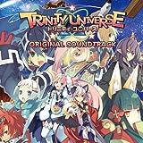 トリニティ・ユニバース オリジナルサウンドトラック