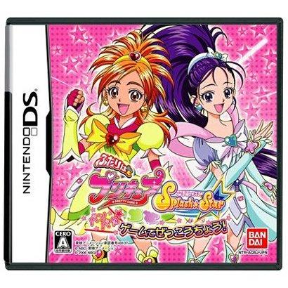 ふたりはプリキュア スプラッシュ☆スター パンパカ★ゲームでぜっこうちょう! (特典無し)