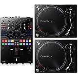 Pioneer DJM-S9 DJ Mixer & (2) PLX-500-K Turntables