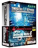 TMPGEnc 4.0 XPress プラス Authoring Works 4 限定バンドルパック