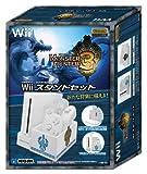 Wii スタンドセット モンスターハンター3(トライ)