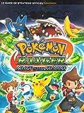echange, troc Pokémon ranger : nuit sur almia - le guide de strategie officiel