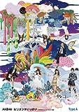 ミリオンがいっぱい~AKB48ミュージックビデオ集~Type A (3枚組Blu-ray Disc)