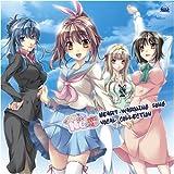 世界で一番NG(ダメ)な恋 Heart-Warming Song Collection