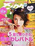 Zipper (ジッパー) 2013年 05月号 [雑誌]