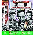 戦争映画 パーフェクトコレクション DVD10枚組 ACC-027