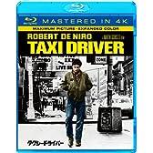 タクシードライバー(Mastered in 4K) [Blu-ray]