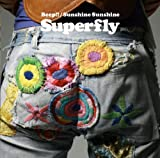 Different Ways♪Superfly