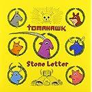 Stone Letter [7