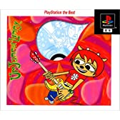 ウンジャマ・ラミー PlayStation the Best