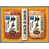 【お歳暮 2016年 厳選ギフト】 伊藤ハム 国産豚肉 神戸ギフト (御歳暮のし)