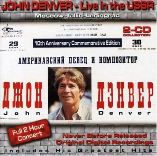 John Denver - John Denver - Live in the U.S.S.R (CD2) - Zortam Music