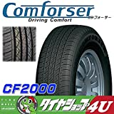 COMFORSER ラジアルタイヤ CF2000 225/65R17インチ 単品 2015年製 サマータイヤ