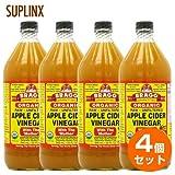 【4本セット】オーガニック アップルサイダービネガー(リンゴ酢) 946ml[海外直送品]