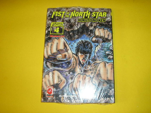 fist of the north star band