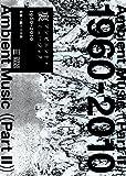 裏アンビエント・ミュージック1960-2010 (STUDIO VOICE BOOKS)