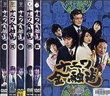 ナニワ金融道 [レンタル落ち] (全6巻) [マーケットプレイス DVDセット商品]