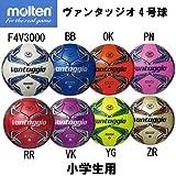 molten(モルテン) ヴァンタッジオ3000 (f4v3000)