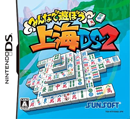 Shanghai DS2 [Japan Import]