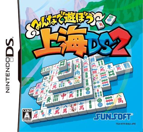 【ゲーム 買取】上海DS2
