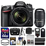 Nikon D7200 Wi-Fi Digital SLR Camera & 18-140mm VR DX & 55-300mm VR Lens with 64GB Card + Case + Flash + Battery + Tripod + Filters + Kit
