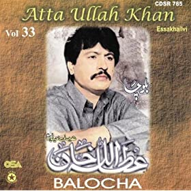 Akhe Wah Balocha