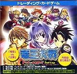 ドラゴン☆オールスターズ 2nd Lap 竜王大戦BOX